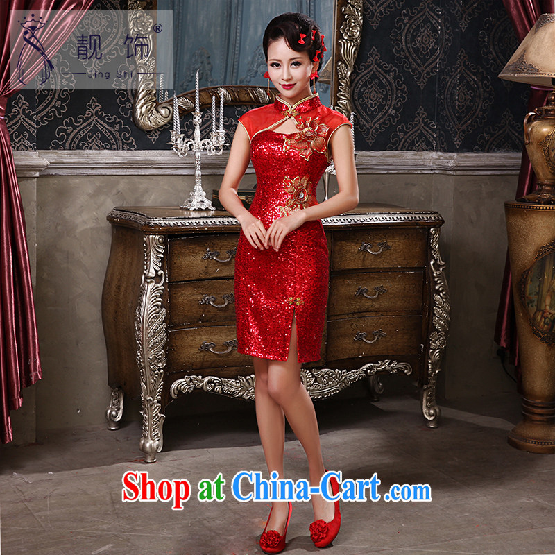 Beautiful ornaments dress new 2015 bright red short, the forklift truck beauty graphics thin retro dresses wedding toast serving female Red cheongsam M, beautiful ornaments JinGSHi), shopping on the Internet