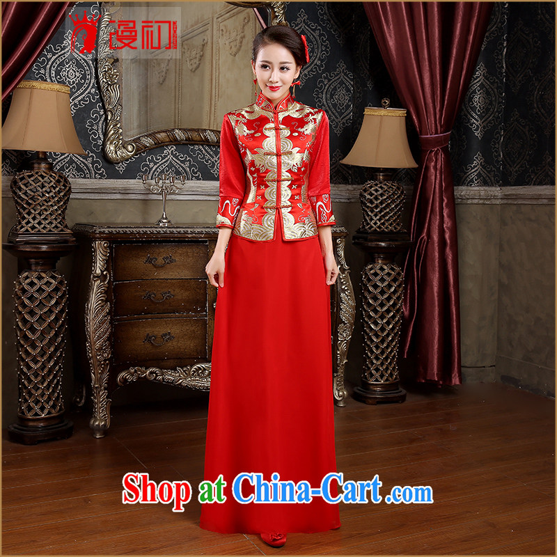 Early definition 2015 new bridal red retro toast serving long Kit red outfit.