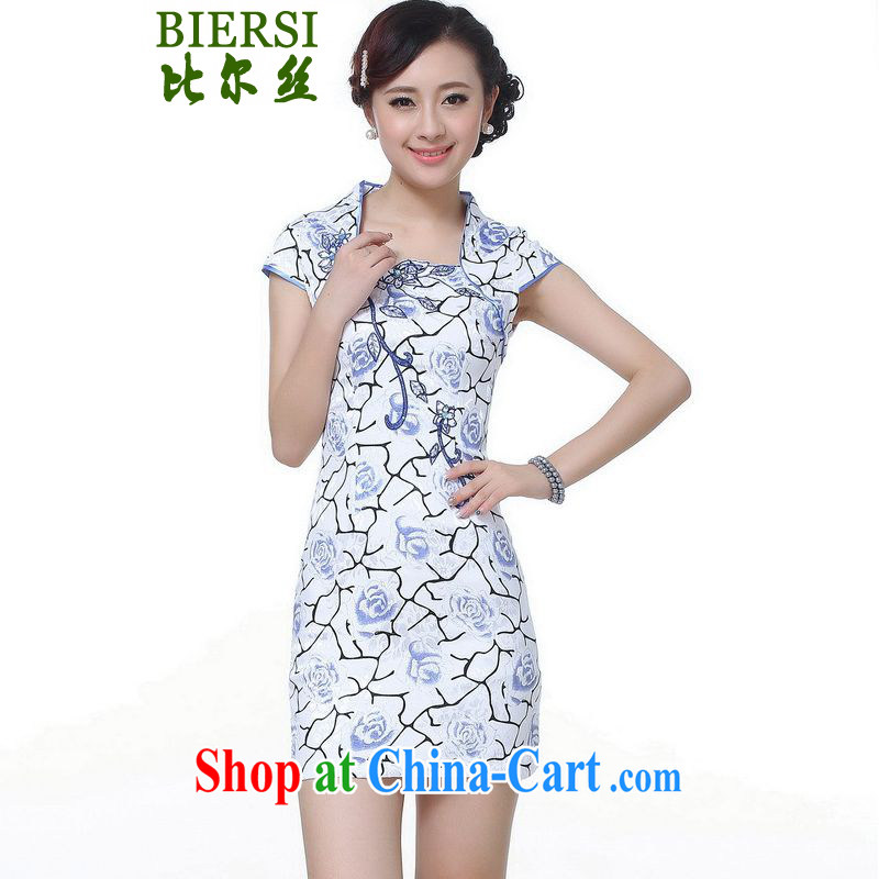 Bill's new improved Chinese qipao, for cultivating suit short sleeves cheongsam dress - A blue 2 XL