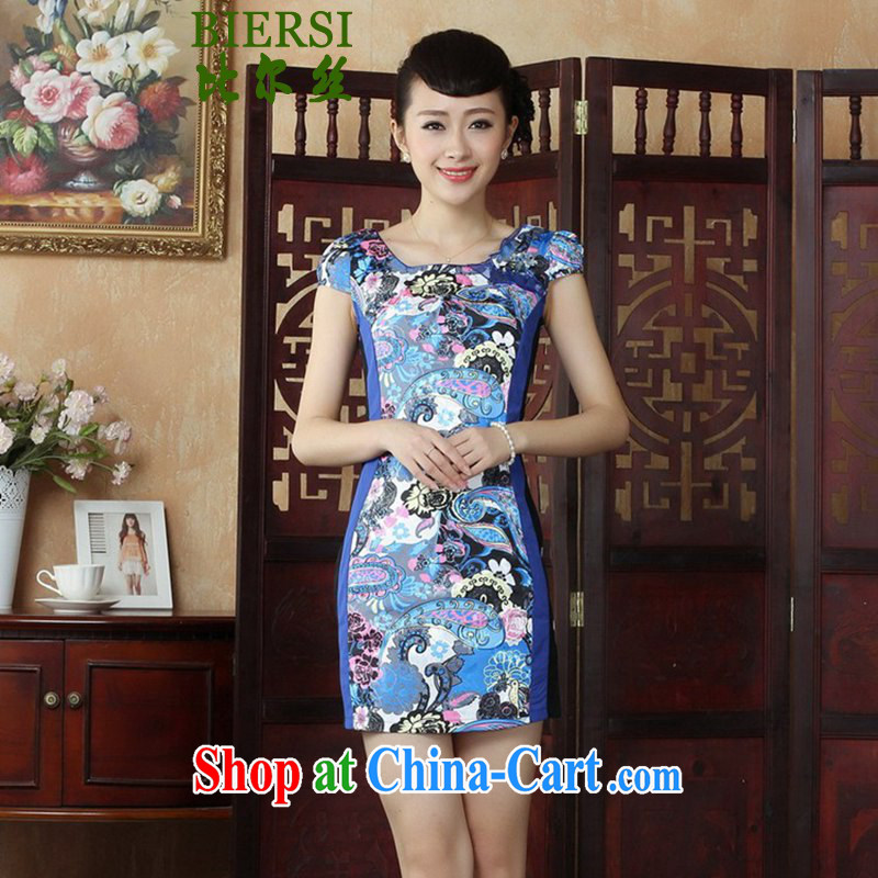 Bill's new clothes stylish China wind improved Chinese qipao rounded ends fancy beauty short cheongsam dress as shown color XL