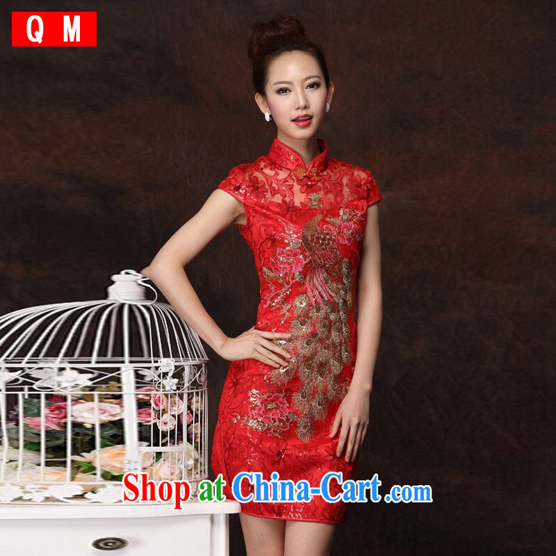 Shallow end (QM) Modern improved Phoenix marriage toast clothing qipao XWG picture color XXL
