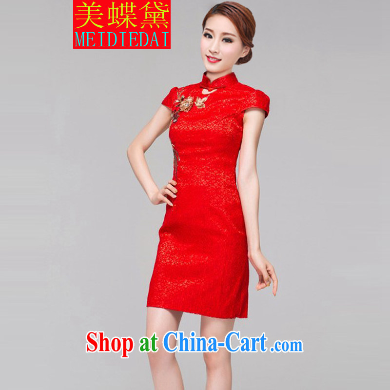 The butterfly Diane red bridal dresses wedding toast clothing retro embroidery take short improved cheongsam-Noble red XL