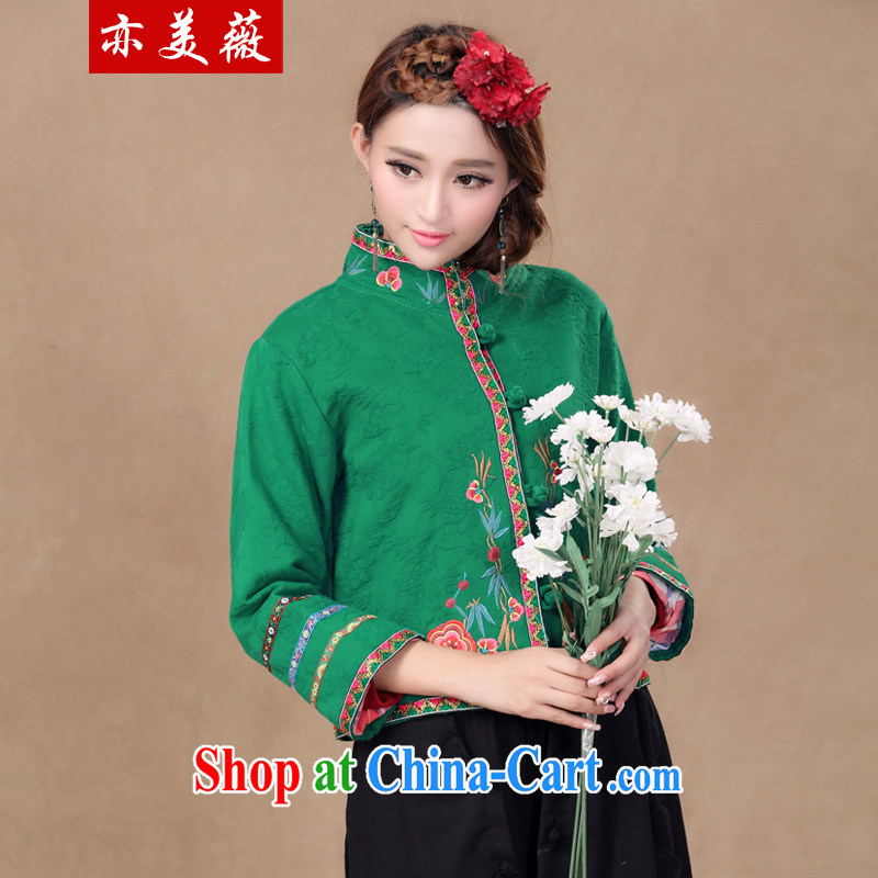 Also the US Ms Audrey EU spring 2015 new Chinese Ethnic Wind embroidered jacket green L