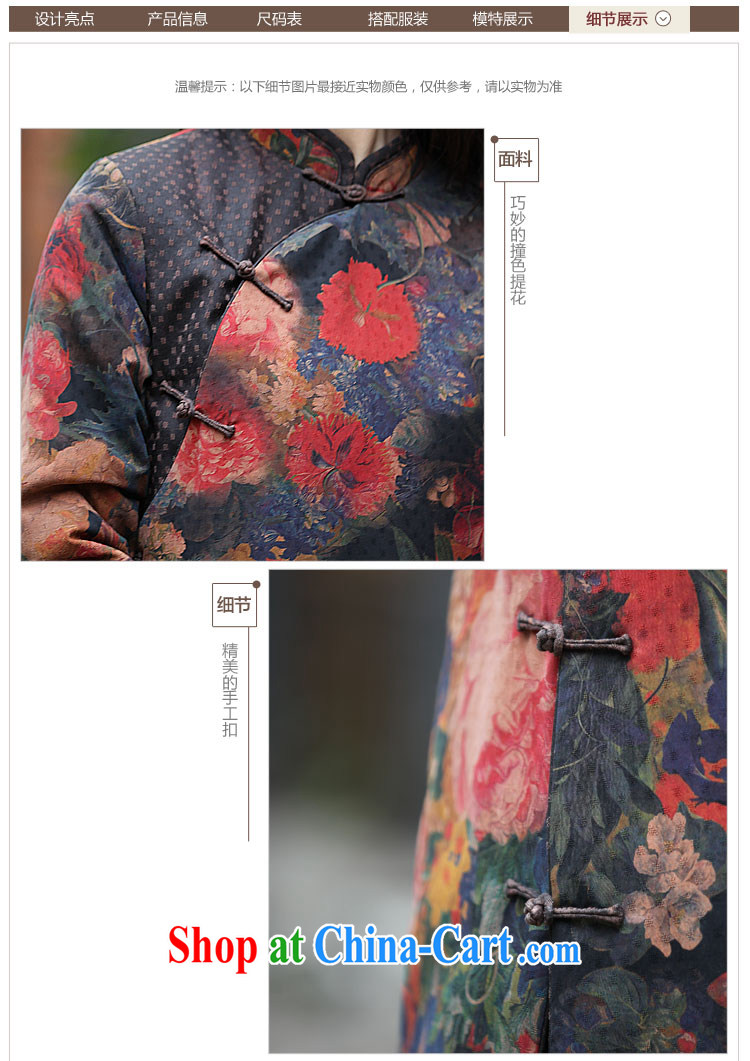 Ask a vegetarian autumn and winter clothes new elections at heart -- Hong Kong Ms. cloud yarn gown soft and beautiful long cheongsam WXZ 1019 photo color L pictures, price, brand platters! Elections are good character, the national distribution, so why buy now enjoy more preferential! Health