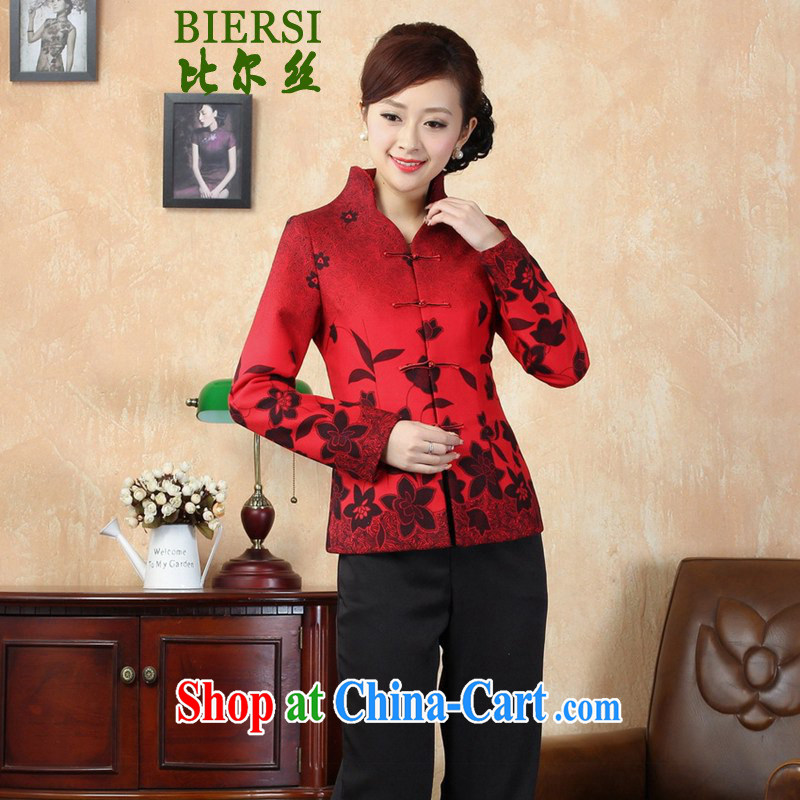 Carl Bildt, spring new female Chinese T-shirt, suit for single row for young mothers with Tang jackets as figure 3 XL