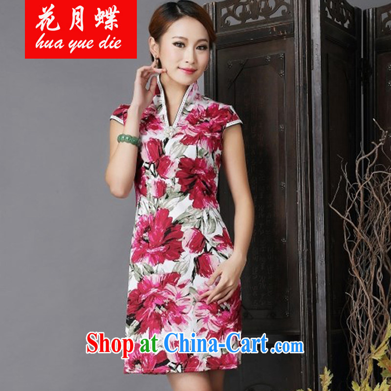 spend on disc New floral cheongsam-style improved Chinese qipao G R 671 4449 fancy XL