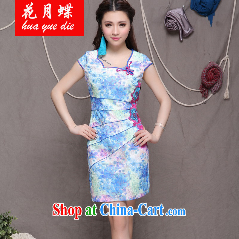 Take dish, Chinese wind stylish Ethnic Wind and refined improved cheongsam dress elegance VA R 033 9905 green XL