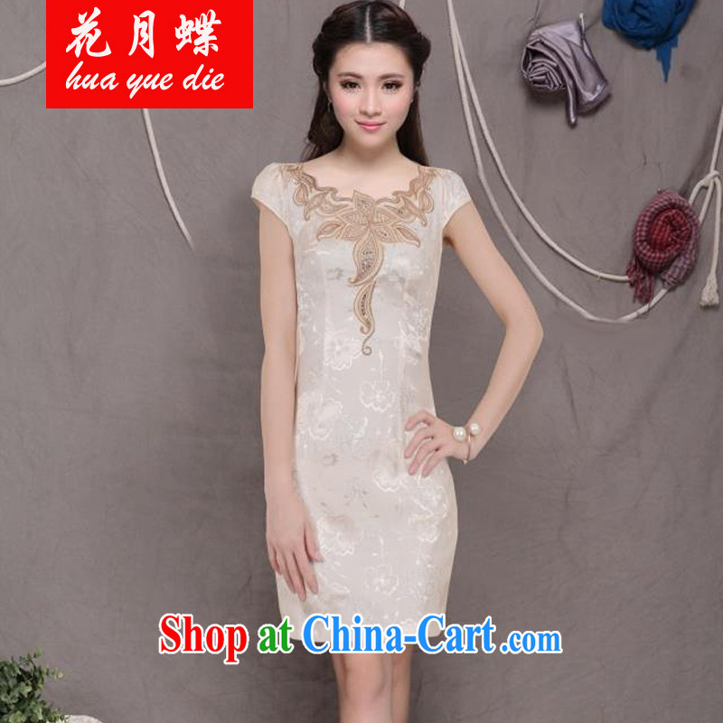 spend on disc new retro Beauty Fashion improved cheongsam dresses daily dress G R 671 6073 light yellow XL