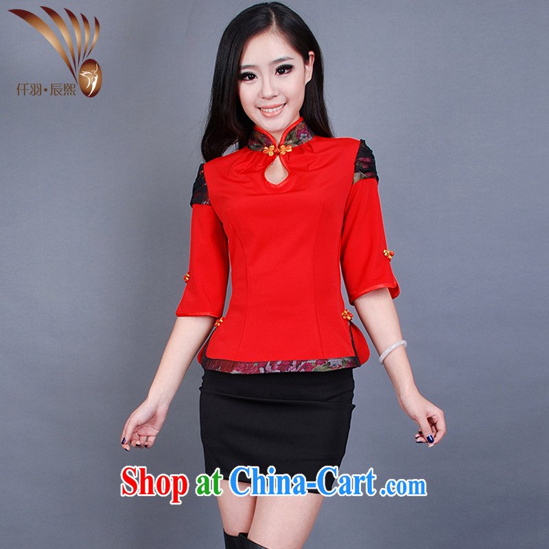 Confession Yu Jin-hee 2014 new 7 cuff Chinese qipao stylish and technicians working dress attire split set GT skirt 00,465 red XL
