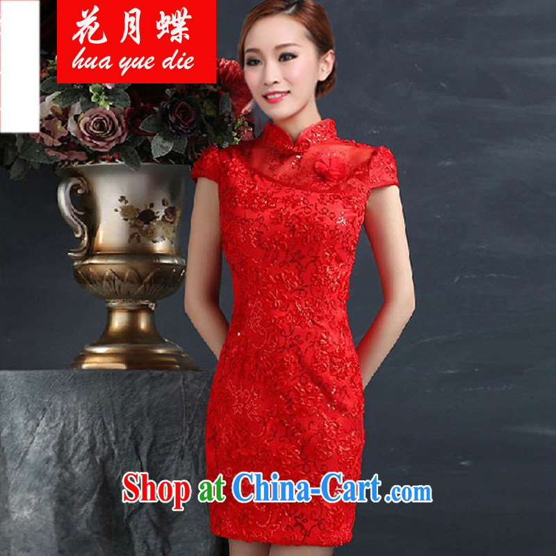spend months dish retro embroidery take short improved cheongsam-Noble G R 671 6613 red XL