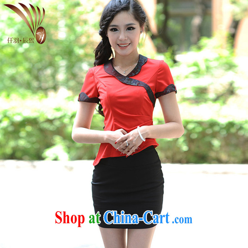 Confession Yu Jin-hee new stylish beauty improved Chinese cheongsam beauty foot massage technicians up and down the boilersuit career package GT 00,495 red XL