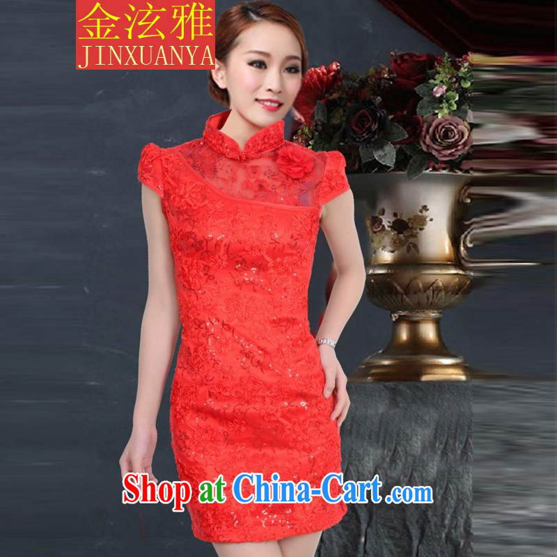 Kim Hyun-chae, 2015 red bridal dresses wedding toast clothing retro embroidery take short improved cheongsam-Noble red XL