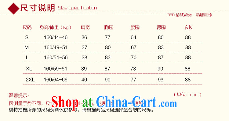 The pro-am 2015 as soon as possible new Natural silk, silk short-retro beauty everyday dresses dresses short-sleeved 2XL - waist 77 CM pictures, price, brand platters! Elections are good character, the national distribution, so why buy now enjoy more preferential! Health