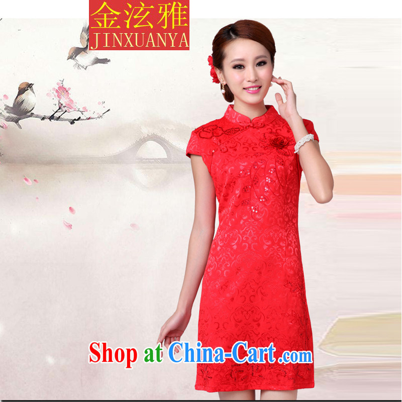 Kim Hyun-chae, Jacob 2015 wedding dresses serving toast new summer red wedding dress high collar dress cheongsam red XL