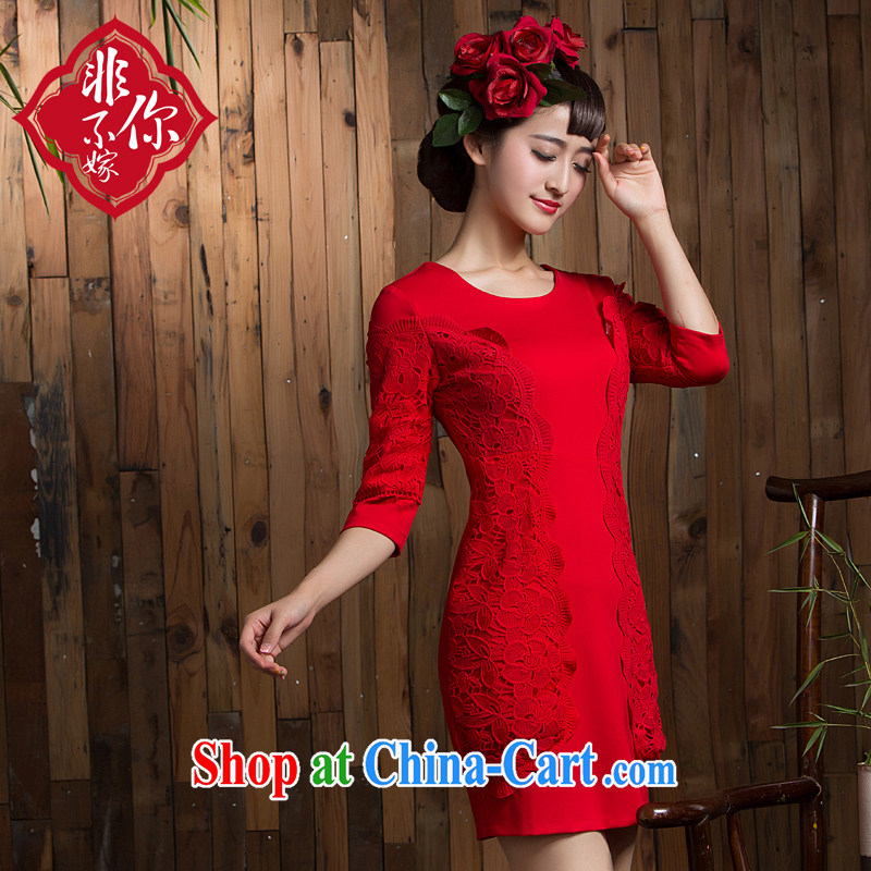 Non-you don't marry 7 cuff Korean package and dresses beauty aura small dress bridal red cheongsam red 2 XL