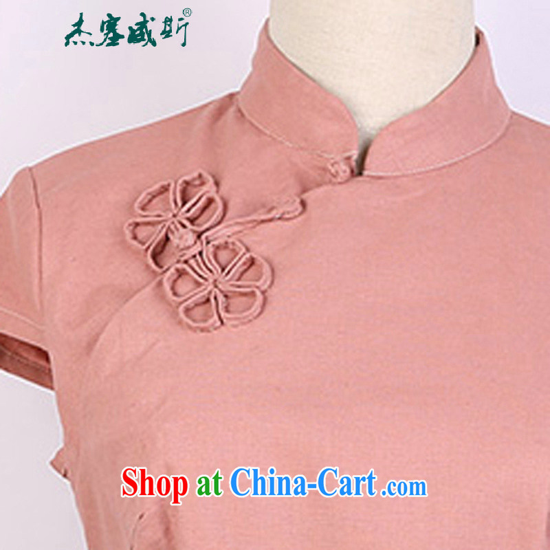 Jack Plug, spring and summer, new Ethnic Wind Han-female improved cheongsam shirt short-sleeved cotton Ma Ms. shirt with beige Yuanyang flower M, Jessup, and shopping on the Internet