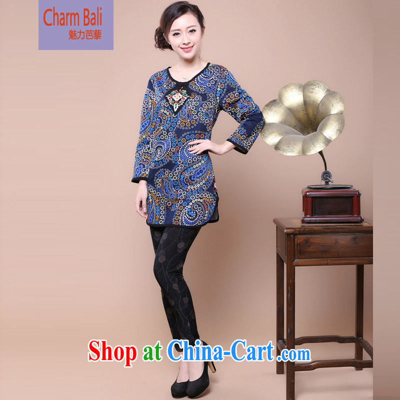 2015 spring beauty and stylish Chinese cotton stamp kit two-piece to sell FGRS Blue Kit XXXL