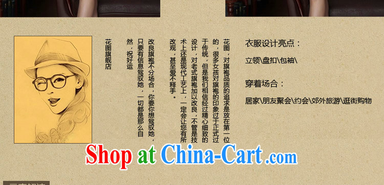 Bin Laden smoke-free 2015 spring cheongsam dress Chinese, for improved cheongsam stylish graphics thin wool that dresses cheongsam green long-sleeved 2XL pictures, price, brand platters! Elections are good character, the national distribution, so why buy now enjoy more preferential! Health