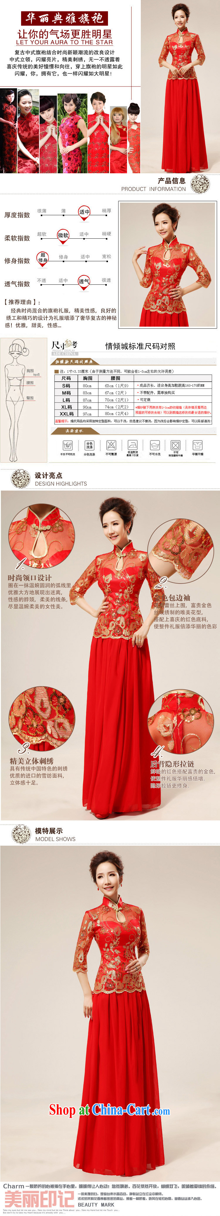 New red retro sexy lace bridal wedding dresses stylish upgraded cuff toast qipao cheongsam 75 XXL pictures, price, brand platters! Elections are good character, the national distribution, so why buy now enjoy more preferential! Health