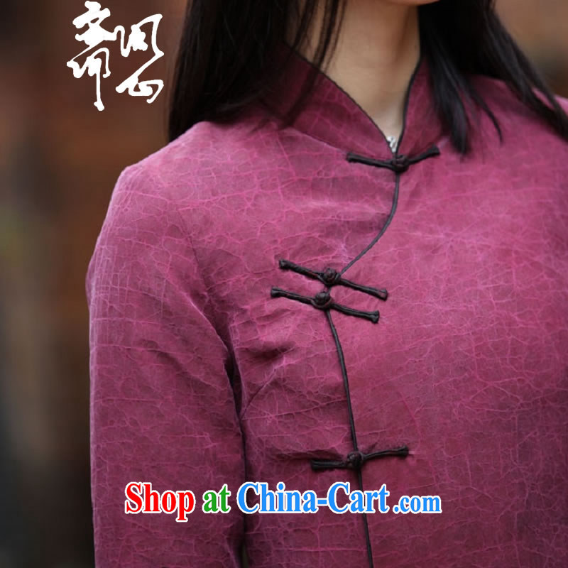 q heart Id al-Fitr (Yue heart health female spring new products for the cheongsam fragrant cloud yarn cotton robes WXZ 1779 / Red L, ask heart ID al-Fitr, shopping on the Internet
