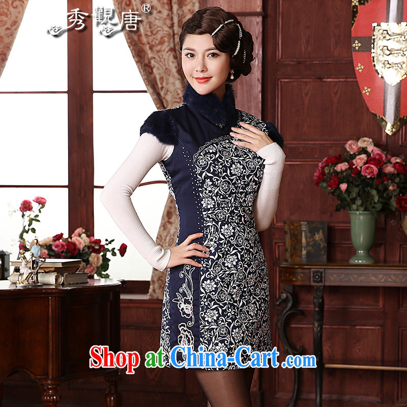The CYD HO Kwun Tong -- celadon the 2015 new women fitted with cotton winter clothes qipao cotton retro style improved cheongsam dress QM 3850 blue XXXL