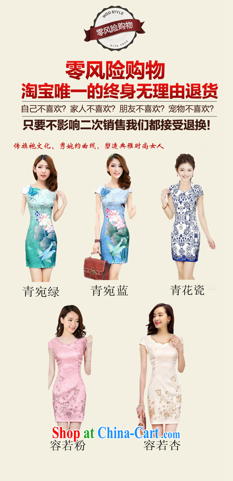 2015 spring and summer, the cheongsam dress Stylish retro improved cheongsam dress everyday Chinese dresses winter female 636 Tsing Wanping blue XXL pictures, price, brand platters! Elections are good character, the national distribution, so why buy now enjoy more preferential! Health