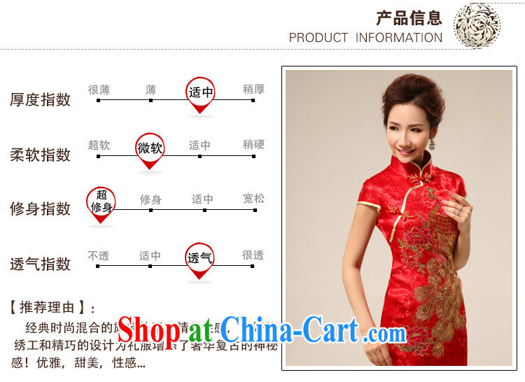 Retro short cheongsam dress summer dresses improved retro wedding toast serving Phoenix cheongsam 73 red XXL pictures, price, brand platters! Elections are good character, the national distribution, so why buy now enjoy more preferential! Health