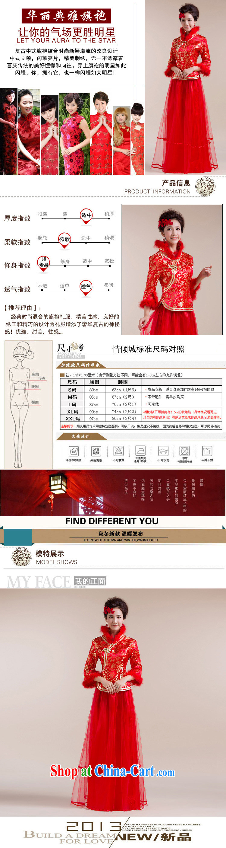 2015 New Section for Gross Gross cuff gauze long skirt with gold floral decorations Chinese wedding dress red S pictures, price, brand platters! Elections are good character, the national distribution, so why buy now enjoy more preferential! Health