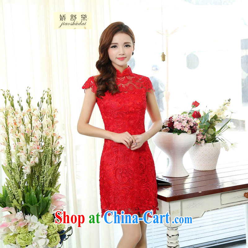 Air Shu Diane 2015 spring new chinese red cheongsam marriages served toast retro wedding dress girls dresses girls 1502 photo color XXXL