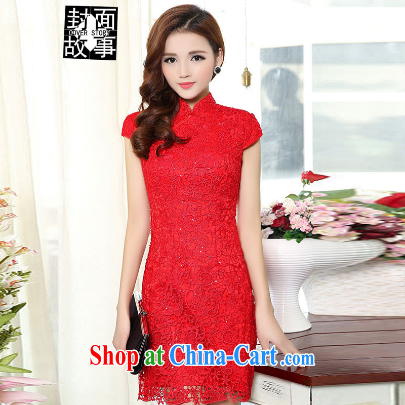 Cover Story 2015 new toast Service Bridal Fashion winter Korean Chinese style dresses short wedding dress red XXXL