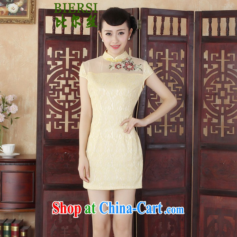 Bill's new Chinese qipao Lady Jane, stylish and refined beauty lace short cheongsam dress yellow 2XL