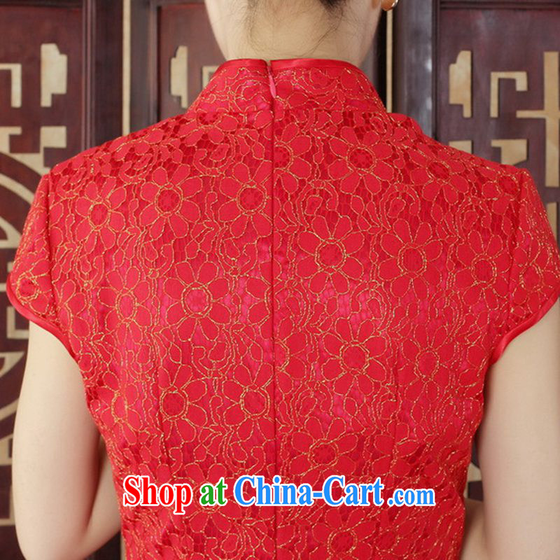 Bill's new Chinese qipao Lady Jane, stylish and refined beauty lace short cheongsam dress yellow 2XL, Bill Gates, and, shopping on the Internet