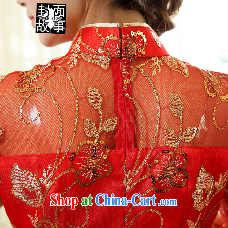 2015 New China wind antique dresses brides with bridal tea dress two-piece wedding dress larger wedding dress red XXXL, the cover story (cover story), online shopping