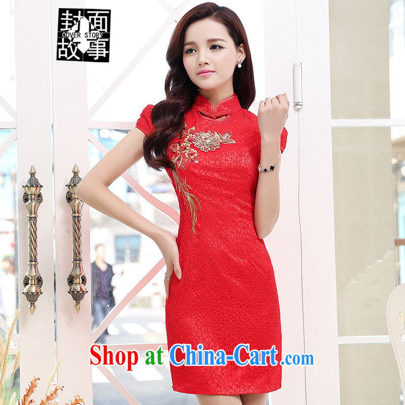 Cover Story 2015 spring NEW GRAPHICS thin beauty temperament, short-sleeve cuffs dresses brides with bridal toast dress red XXL