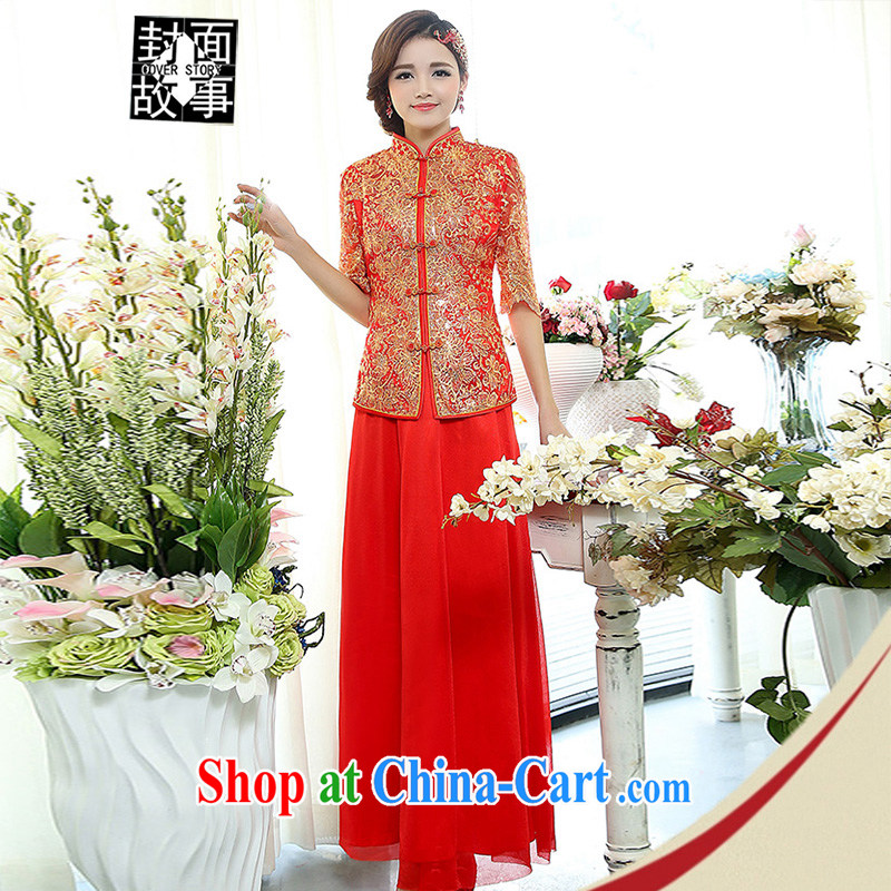 Cover Story 2015 new, rich beauty dresses brides with bridal tea dress two piece dress red XXL