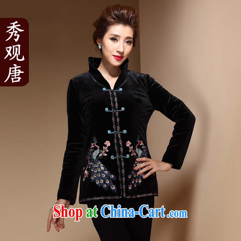 The CYD HO Kwun Tong -- Winter birds, older quilted coat new mom quilted coat women's clothing winter clothing cotton clothing, older women jacket the code black 4 XL