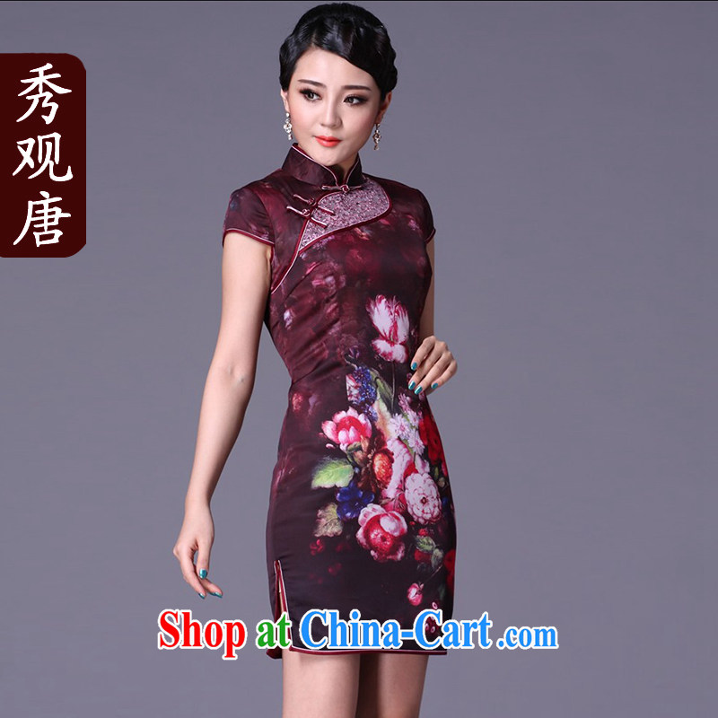 The CYD HO Kwun Tong -- love my spring clip cotton robes_winter improved stylish 2015 winter clothes cheongsam dress G 99,211 picture color XXXL
