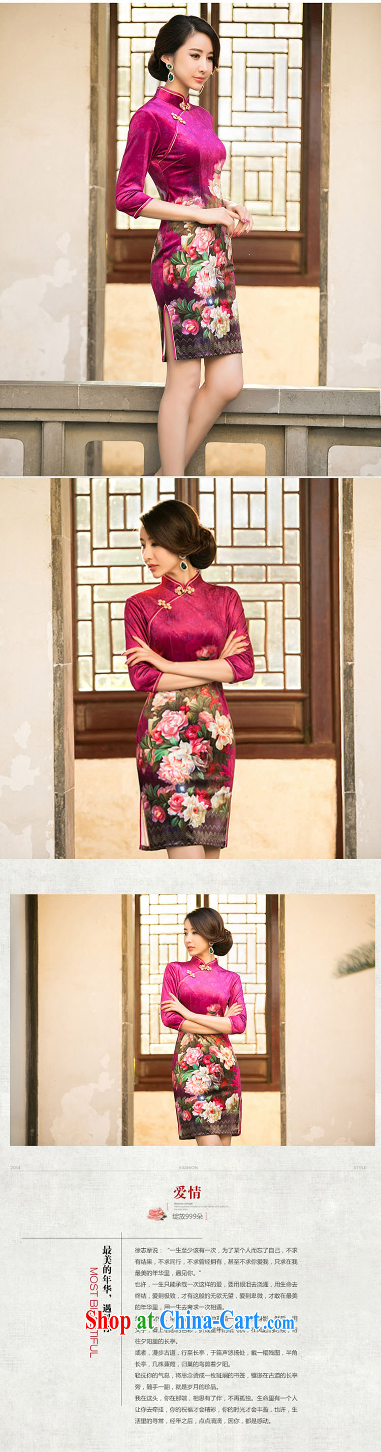 Property is property, new Ethnic Wind 2015 new female gold velour Sau San cheongsam dress stylish improved retro short cheongsam M pictures, price, brand platters! Elections are good character, the national distribution, so why buy now enjoy more preferential! Health