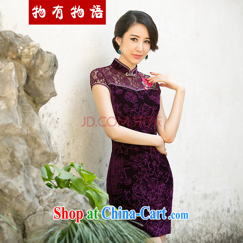 Property is property, 2015 New National wind girls with the velvet cheongsam beauty skirt stylish improved retro short purple dresses XXL