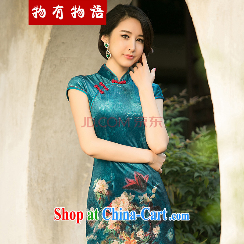 Property is property, 2015 spring new stylish improved retro wool dresses everyday low-back on the truck cheongsam dress blue XXL