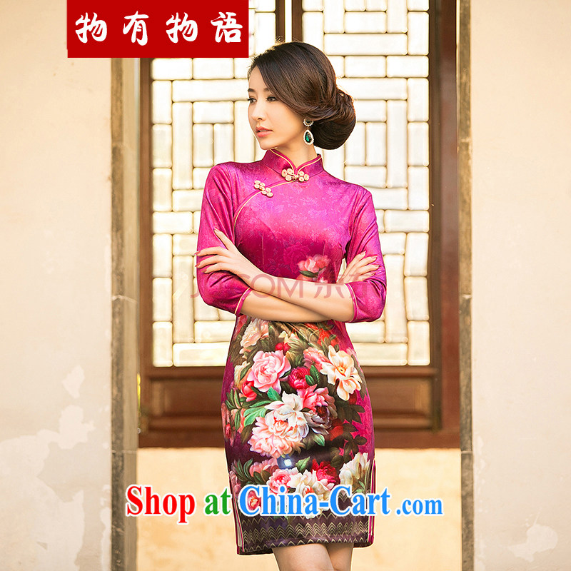 Property is property, new Ethnic Wind 2015 new female gold velour Sau San cheongsam dress stylish improved retro short cheongsam pink XXL