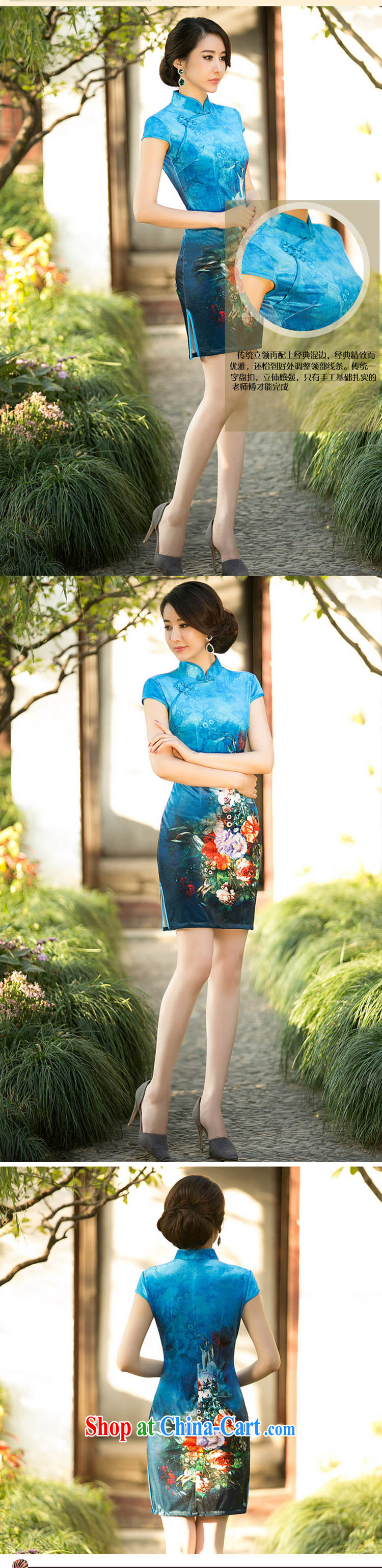A property, 2015 new gold velour cheongsam dress Autumn with improved stylish short-sleeve retro style girl cheongsam dress, short of red XXL pictures, price, brand platters! Elections are good character, the national distribution, so why buy now enjoy more preferential! Health