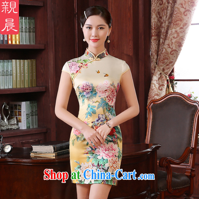 The pro-am 2015 as soon as possible new day summer short, improved cultivation and stylish dresses retro dresses skirt dress short 2 XL - waist 80 CM