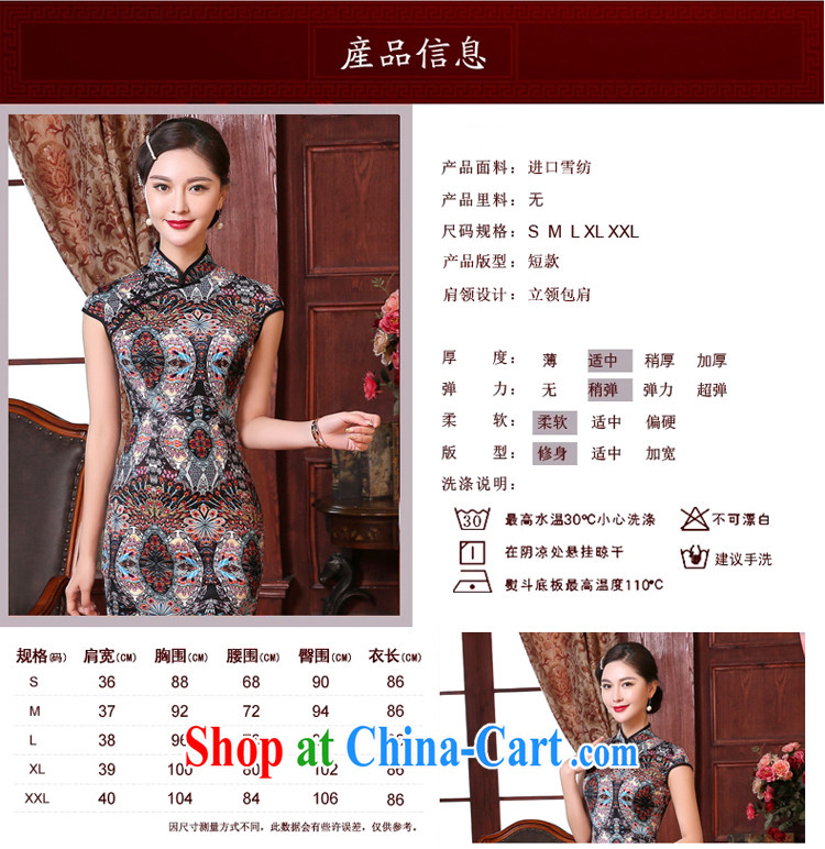 The pro-am summer health daily cultivating improved Stylish retro style dresses wedding mother Chinese cheongsam dress short 2 XL - waist 84 CM pictures, price, brand platters! Elections are good character, the national distribution, so why buy now enjoy more preferential! Health