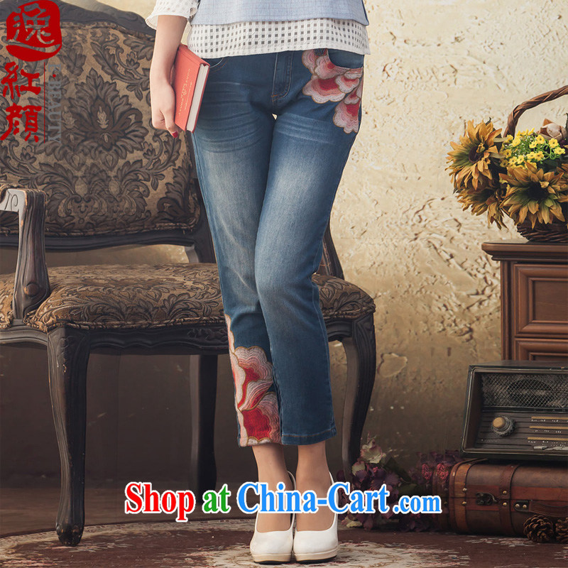 proverbial hero once and for all that the original national wind in long jeans Women fall and winter beauty graphics thin embroidered castor pants 27