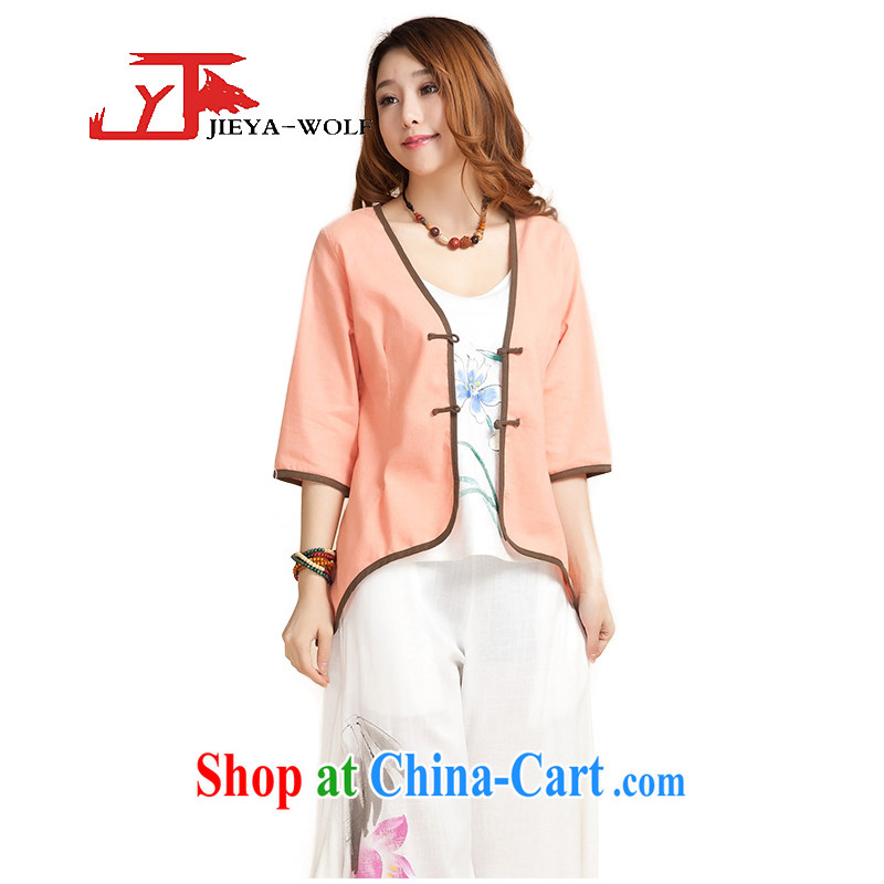 Jack And Jacob JIEYA - WOLF Tang Women's clothes spring and summer with cotton, the Beatles 7 cuff popular stars, Ms. Tang is hanging with light pink, code
