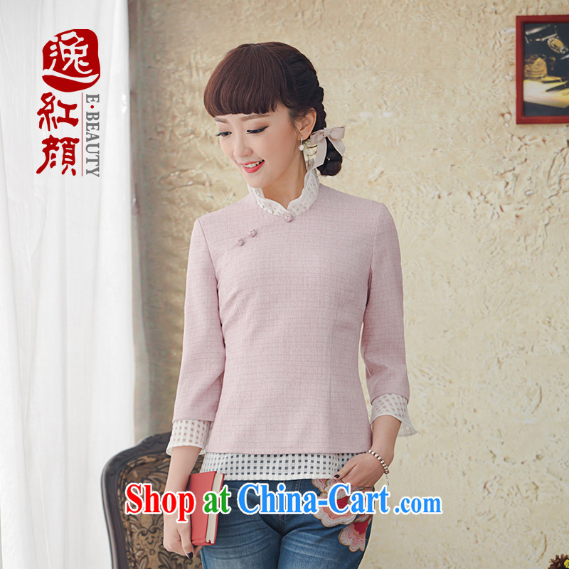 Once Fontainebleau fatally jealous spring and summer new cuff in Chinese Two-piece outfit of T-shirt snow woven blouses pink 2 XL