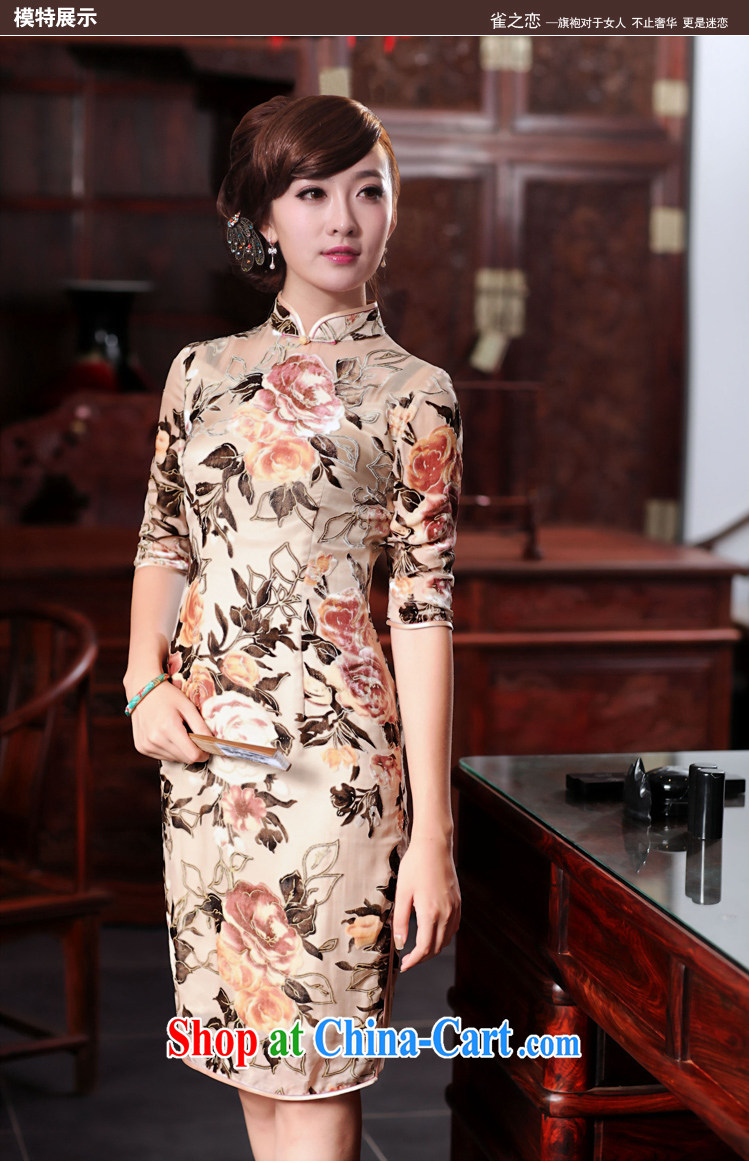 One of such land, brachial Fong Chau 2015 spring new Silk black flower lint-free cloth retro daily outfit QD 534 figure XXXL pictures, price, brand platters! Elections are good character, the national distribution, so why buy now enjoy more preferential! Health
