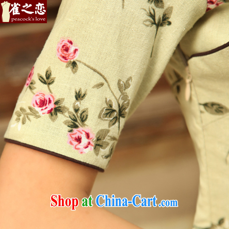 Birds of the land on which the Shadow 2015 summer new stylish retro short cotton the cheongsam QD 521 light green XXL, birds love, and shopping on the Internet