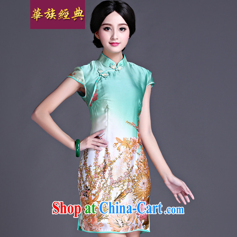 China's Ethnic classic spring and summer and autumn new antique Chinese qipao Ms. dresses elegant refined beauty, green XXL